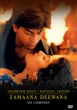 Die Liebenden Bollywoodfilm DVD bei frauentips.de vorgestellt